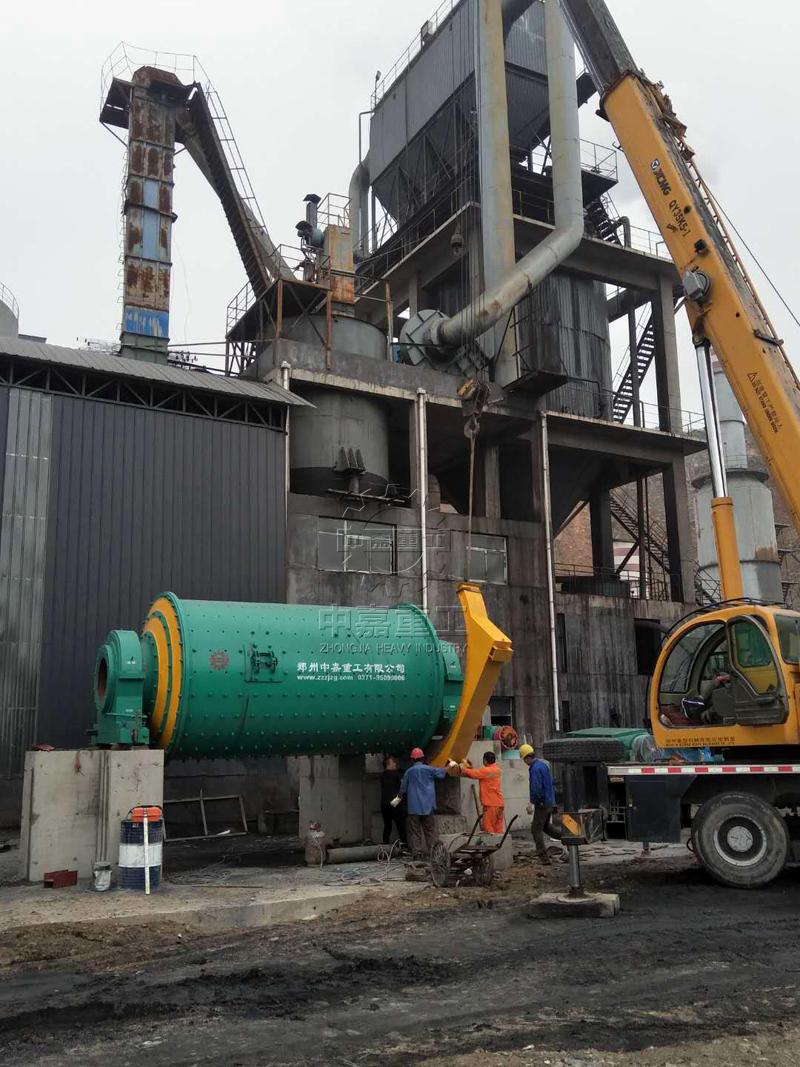 山西800吨活性石灰生产线煤粉制备系统现场